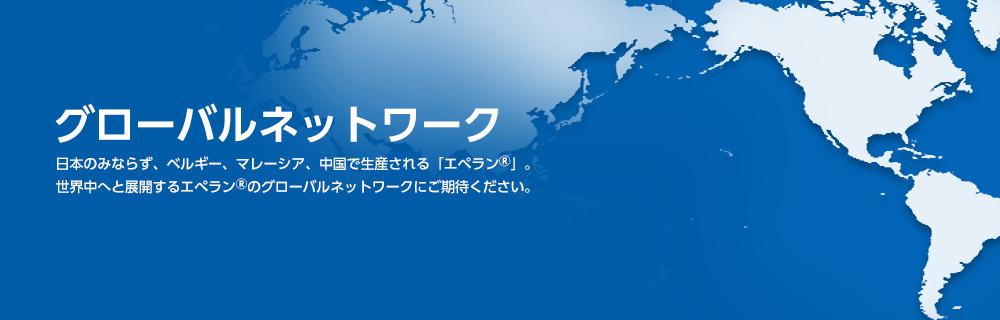 カネカ 大阪 本社